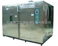 TS-408锂电池低温箱