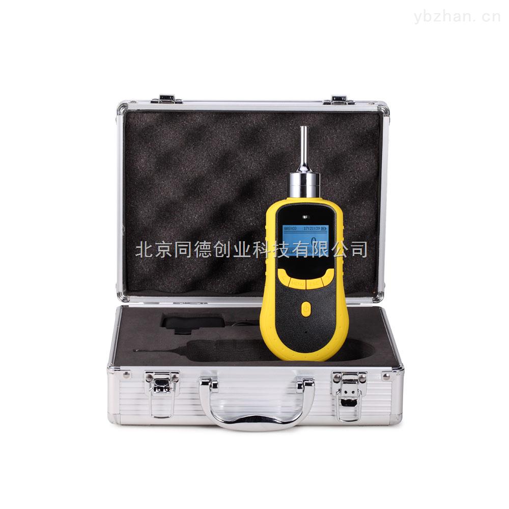 便攜式甲烷報警儀/泵吸式甲烷檢測儀型號:QT90-CH4