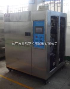 化工产品气体式冷热冲击试验机
