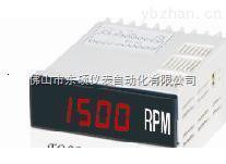 DS3-8DV5R-变频转速表DS3-8DV5R
