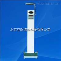 DPHGM-6-體檢秤/身高體重秤