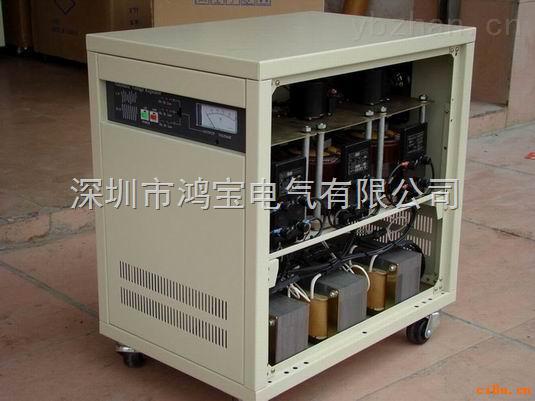 鸿宝电气SVC-100KVA三相分调式交流稳压器