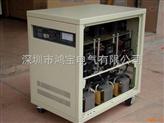鴻寶電氣SVC-100KVA三相分調式交流穩壓器