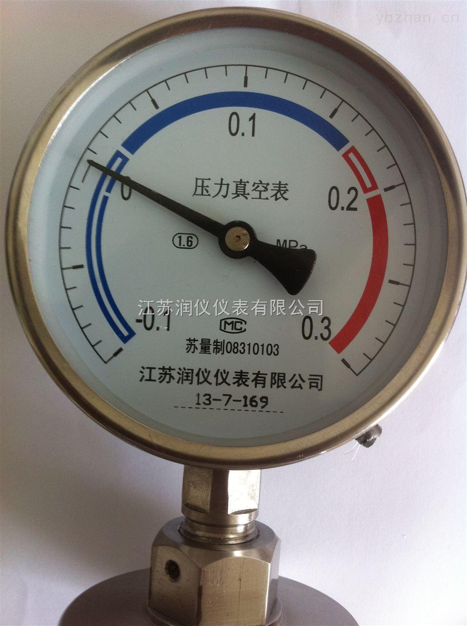 隔膜真空壓力表  -0.1-0.3MPa隔膜真空表