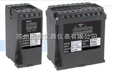 蘇州迅鵬YPD-U-V1-P2-O4電壓變送器
