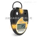 毫州斯博瑞安ToxiPro便攜式二氧化氮報警儀 二氧化氮氣體檢測儀