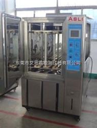 XL-150燃料蓄电池uv耐候试验箱