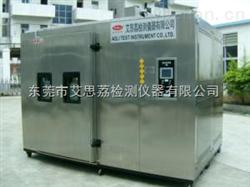 XL-1000电池材料砂尘试验箱维修