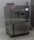 铝空气电池紫外线老化试验机