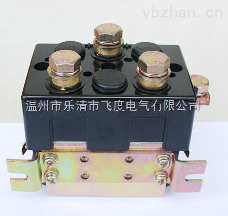 cz17-150/10直流接触器