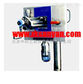 高压型密闭采样器 高压型密闭采样装置