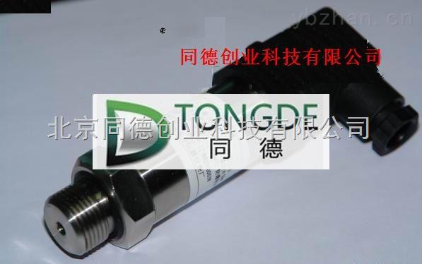 壓力傳感器/壓力變送器/礦用壓力傳感器直銷
