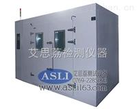 晶圓型光伏濕冷凍試驗箱