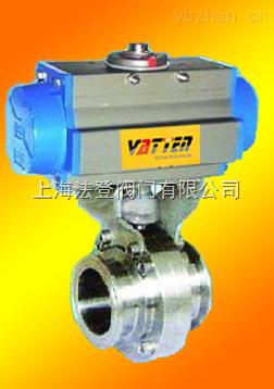 VT1ADC43B-气动卡箍蝶-卫生级气动卡箍-气动快装式蝶阀