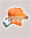氧氣變送器/在線氧氣檢測儀/固定式氧氣檢測儀