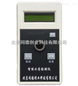 二氧化氯测定仪/便携式二氧化氯检测仪 型号: CM0419