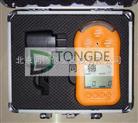 便攜式硫氫甲烷檢測儀CH3SH泄露報警儀便攜式硫氫甲烷測定儀