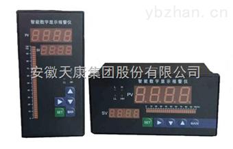 SWP-PID自整定控制儀/PID光柱顯示控制儀