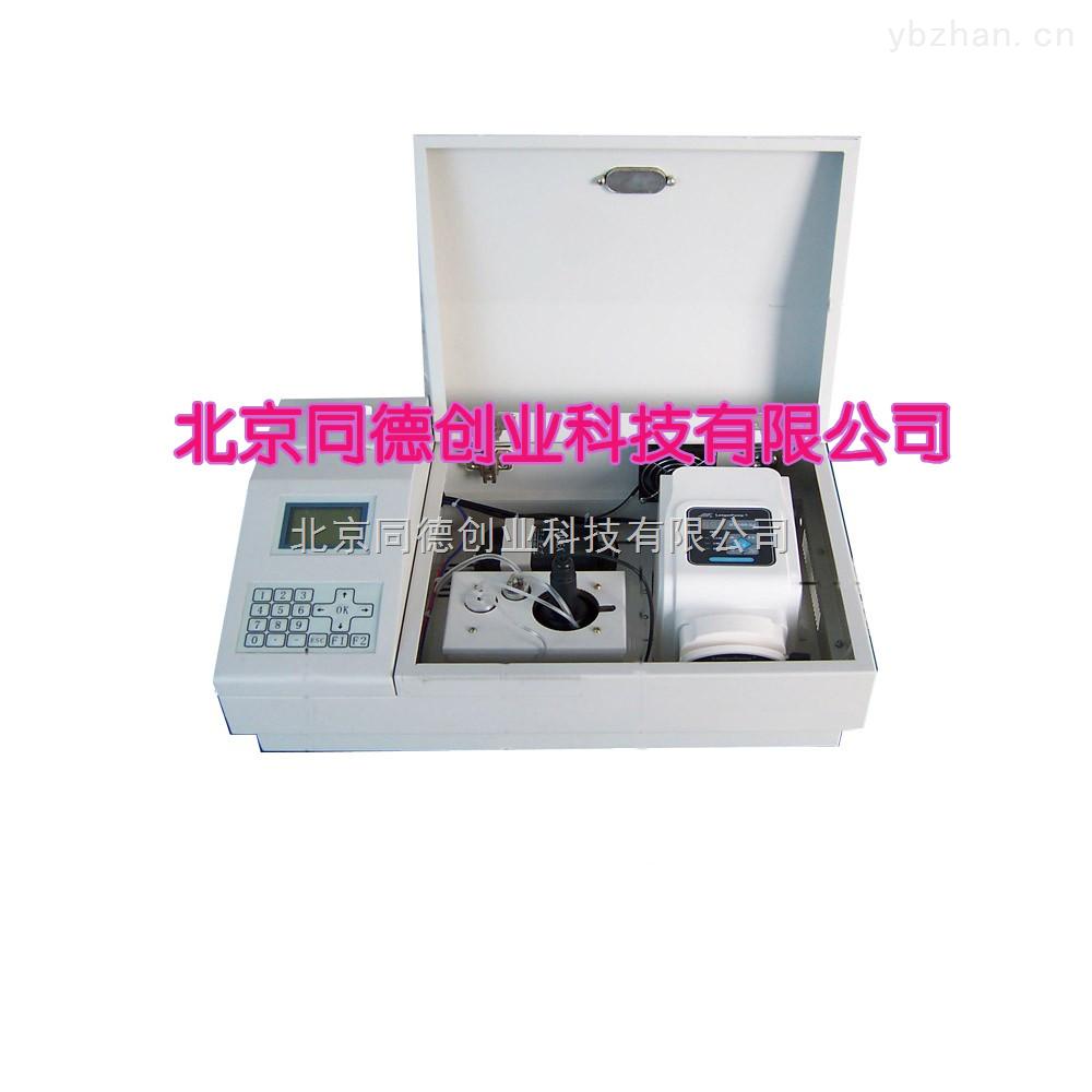 微生物电法BOD检测仪/BOD快速测定仪/便携式BOD快速测定仪
