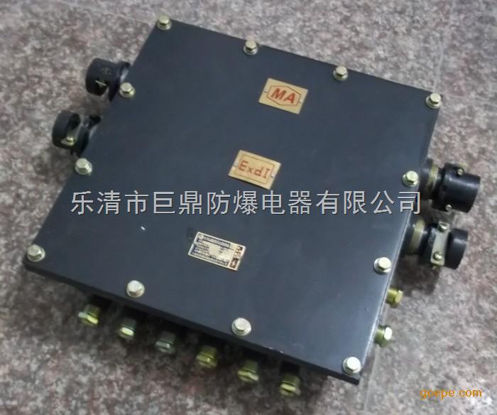JHH-50矿用电话分线盒