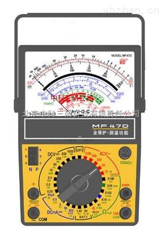hg55-mf47d-万用电表 改进型万用电表-北京中科三研