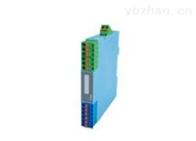 变送器电流信号配电隔离安全栅(输出外供电)(单通道一入一出)
