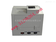 荧光增白剂测定仪/荧光增白剂检测仪/荧光增白剂测试仪