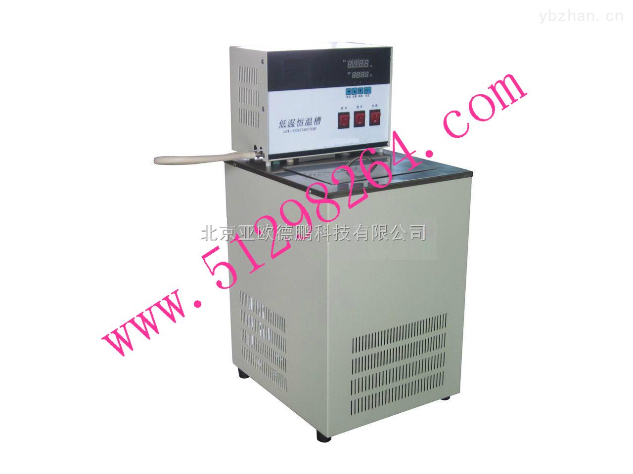 DP-015-低溫恒溫循環器/低溫恒溫循環槽/恒溫循環器