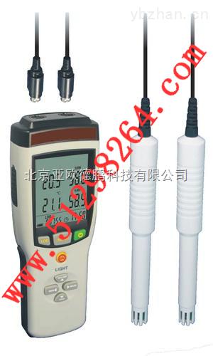 DP820系列-手持式溫濕度記錄儀/溫濕度記錄儀/溫濕度計/溫濕度儀