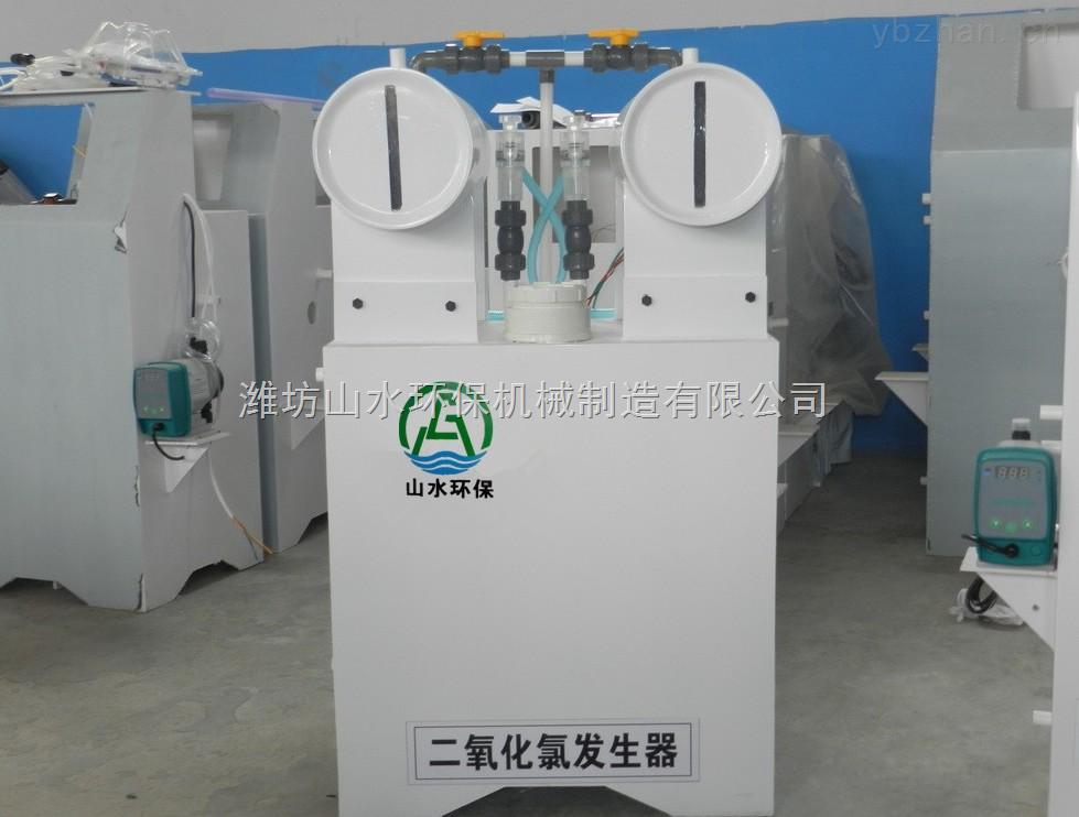 德惠医院污水处理设备半自动二氧化氯发生器