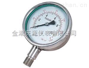 慶源-不銹鋼耐腐蝕壓力表