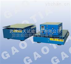 GT-TF电磁式振动试验台 湖北高天现货供应