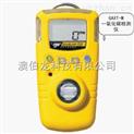 一氧化碳檢測儀 GAXT-M便攜式一氧化碳檢測儀