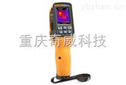 福禄克VT02 可视红外测温仪