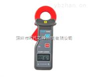 ETCR6500-高精度钳形电流表