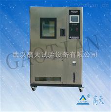 GT-TH-S-XX(G/Z/D)武汉高低温交变试验机,武汉高低温湿热试验箱