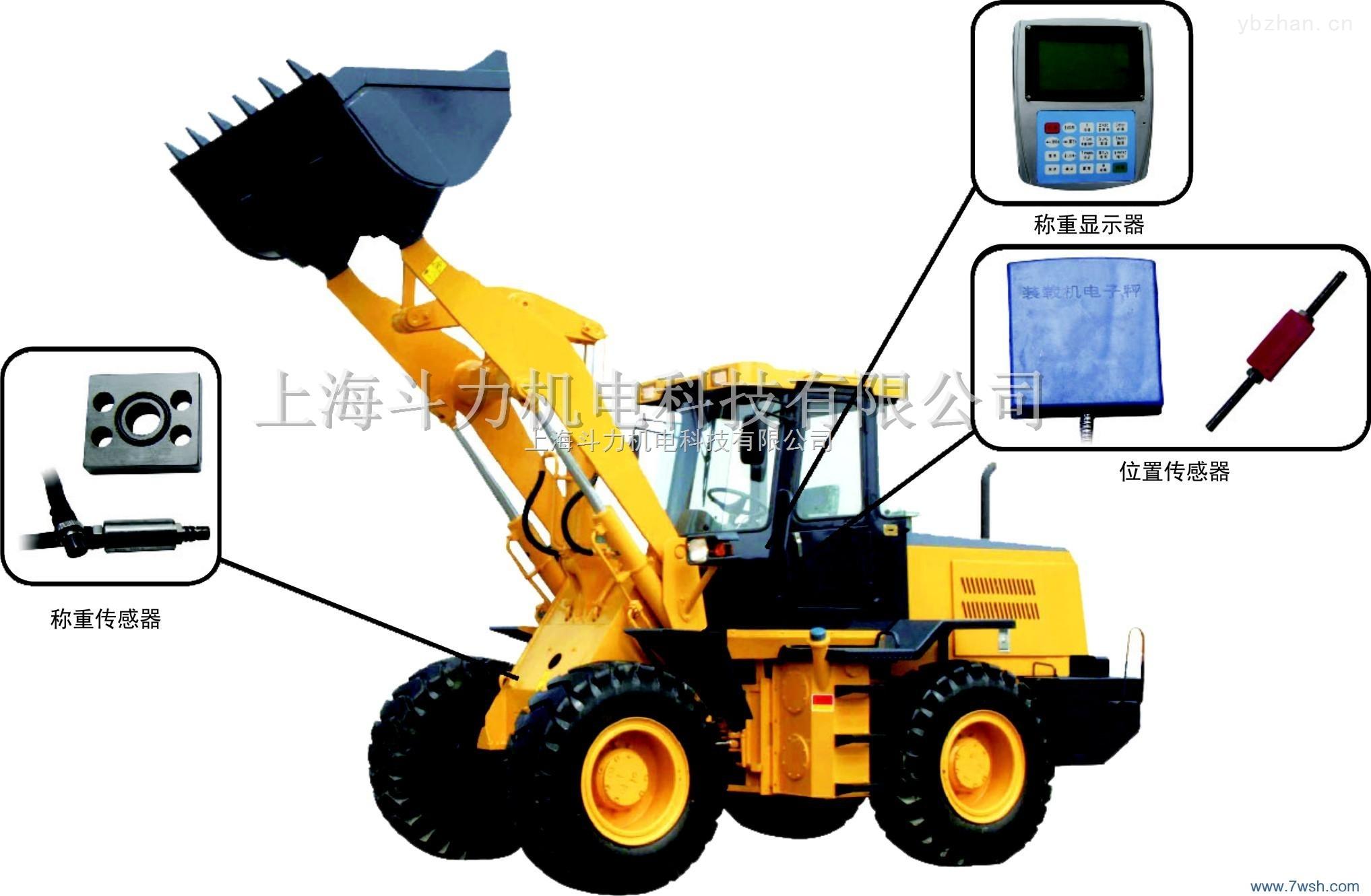 裝載機改裝型-裝載機電子秤銷售廠家