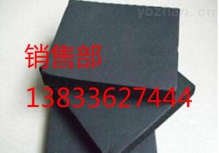 环保橡塑海绵板/橡塑海绵板企业标准
