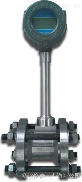 DVS-高壓型一般氣體流量計