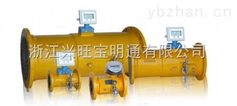 天然氣渦輪流量計個