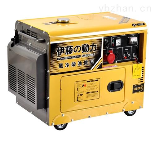 5KW机房全自动柴油发电机