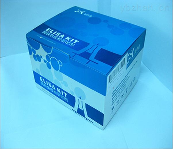 植物查尔酮合酶检测试剂盒