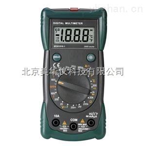 MHY-17817普通手持數字多用表