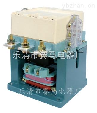 CJ20-250機械聯鎖交流接觸器