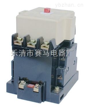 CJ20-160機械聯鎖交流接觸器