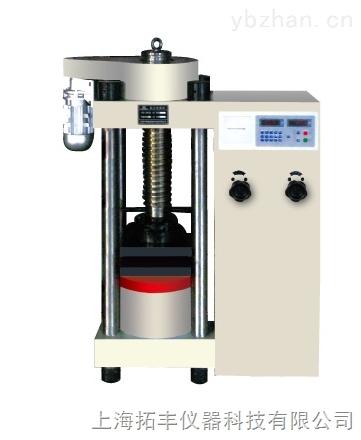 YES-3000-数显式压力试验机