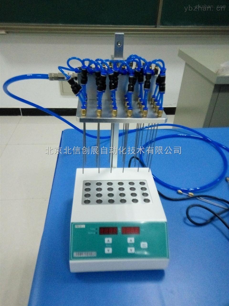 N100-1-干式氮吹儀