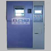 二槽式冷热冲击试验机/二手冷热冲击试验箱