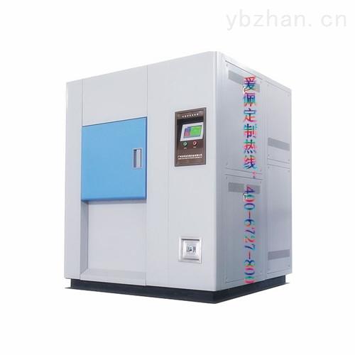 三槽式冷热冲击试验机/三箱式冷热冲击试验机