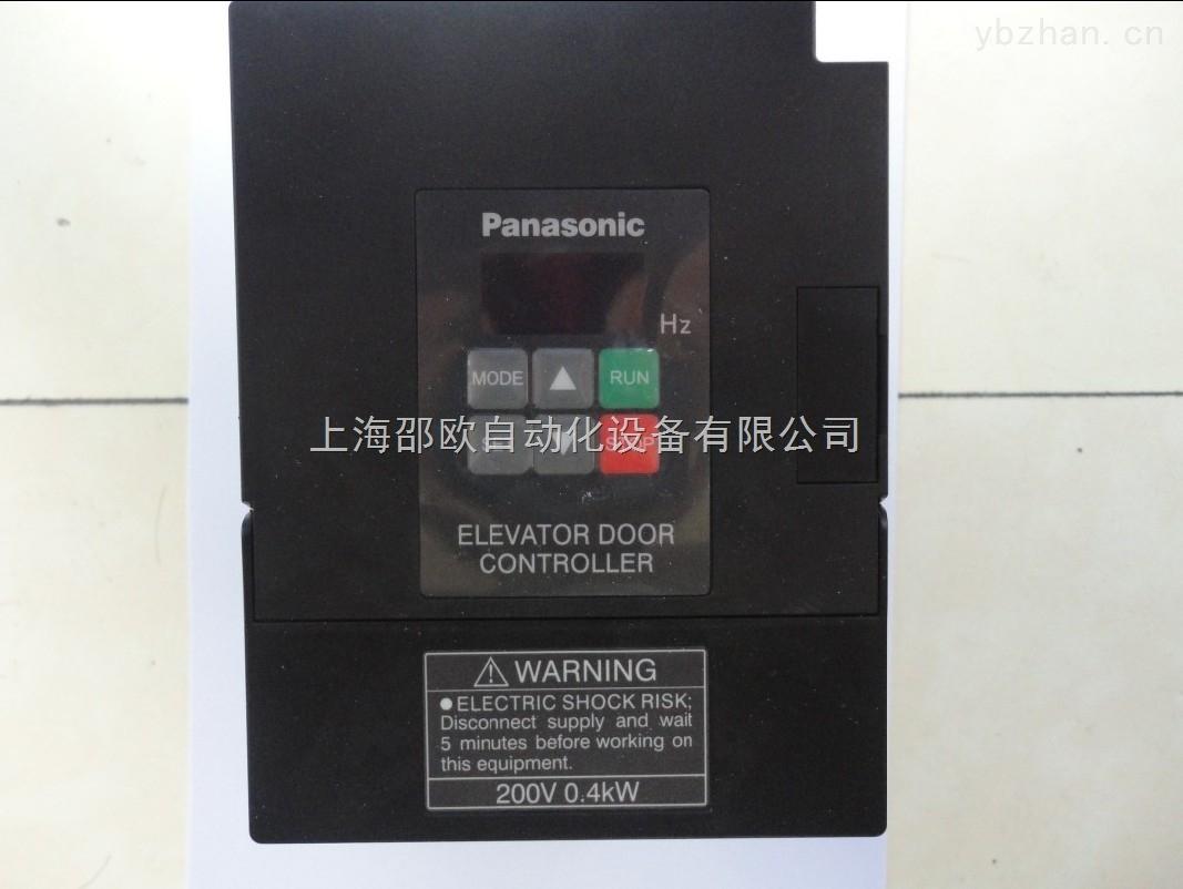 松下变频器 aad03011dk中华区特许经销